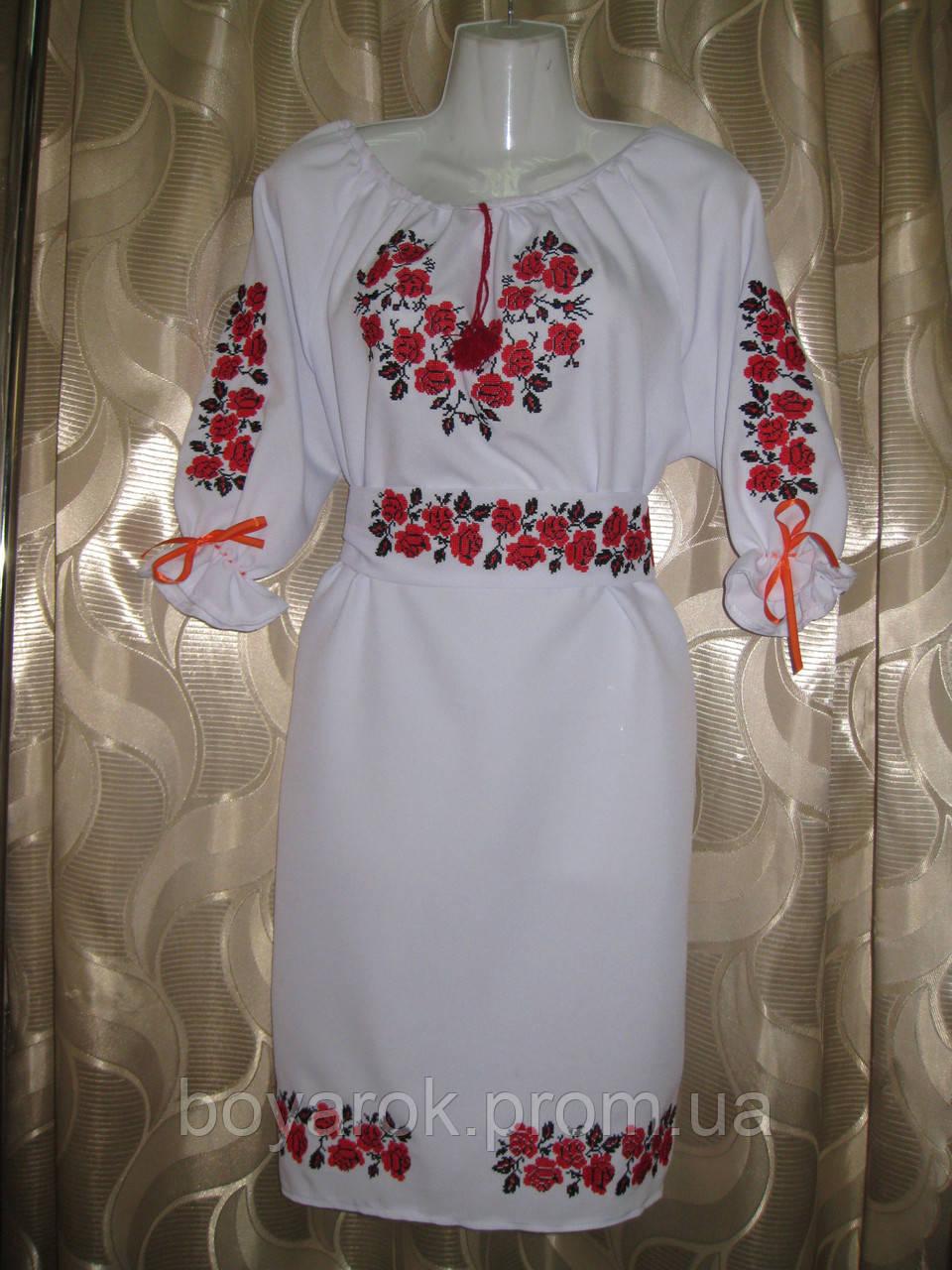7f91b9a2f3f128 Жіноче плаття PG-21: продажа, цена в Чернівцях. етнічний одяг та ...