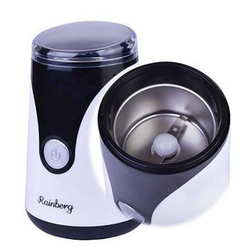 Кофемолка электрическая Rainberg RB-5301 300W