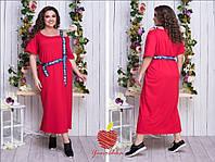 Женское  батальное летнее платье макси с тесьмой