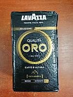Кофе молотый Lavazza Qualita Oro Caffe D'altura 250г  100% арабика