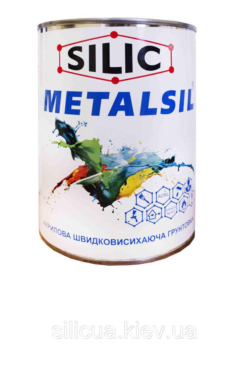 Антикоррозийная грунт-эмаль 3в1 Metalsil (1кг) быстросохнущая