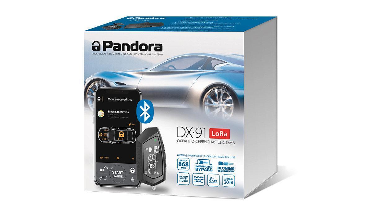 Охранно-противоугонная система Pandora DX 91 LoRa