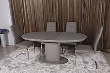 Стол обеденный Orlando Мокко (Nicolas TM), фото 3