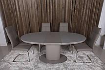 Стол обеденный Orlando Мокко (Nicolas TM), фото 2