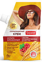 Fitocosmetic Солнцезащитный крем 50 SPF  Мультивитаминный для лица и тела , Народные рецепты, 50мл