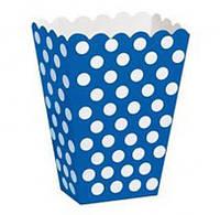 Коробочка для попкорна голубая в горошек