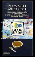 Мисо суп с зеленым луком и морскими водораслями Blue Dragon, 92,5г