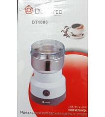 Кофемолка Domotec DT1006 нержавеющая сталь 150-180 Вт ротационная, фото 3