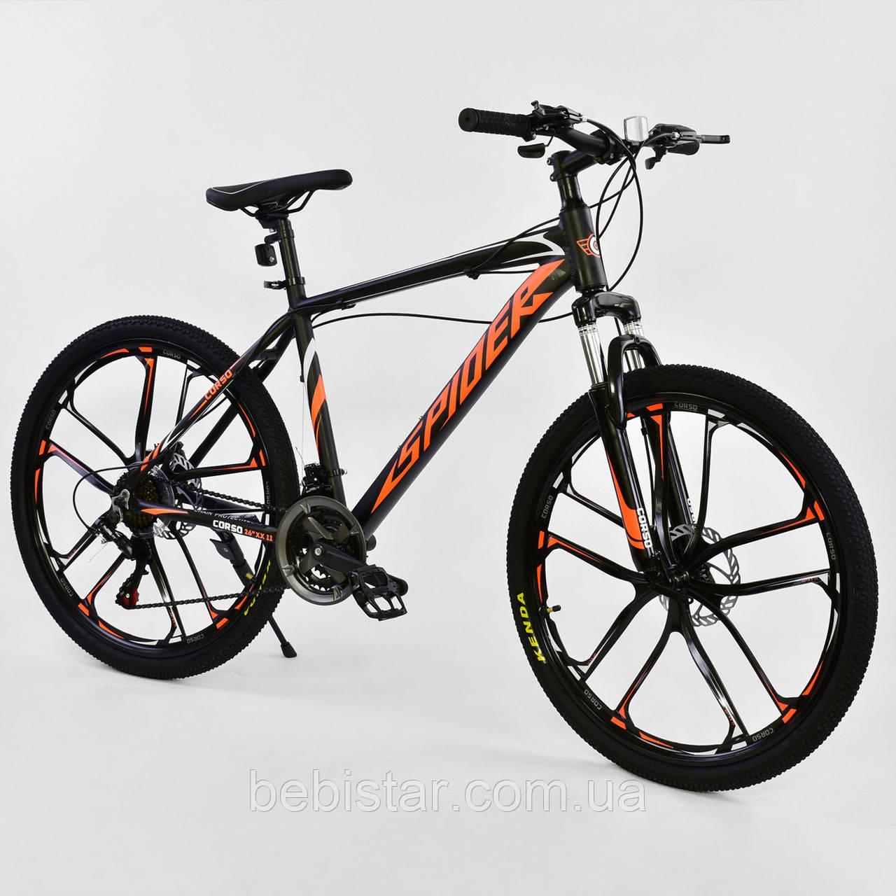 Спортивный велосипед ченый с оранжевым CORSO SPIDER 26 дюймов 21 скорость алюминиевая рама 17дюймов