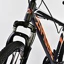 Спортивный велосипед ченый с оранжевым CORSO SPIDER 26 дюймов 21 скорость алюминиевая рама 17дюймов, фото 9