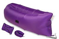 Надувной гамак-ламзак, диван, мешок Lamzaс, Violet