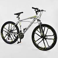 Спортивный велосипед серый с желтым CORSO SPIDER 26 дюймов 21 скорость алюминиевая рама 17дюймов