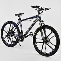 Спортивный велосипед черный с синим CORSO SPIDER 26 дюймов 21 скорость алюминиевая рама 17дюймов