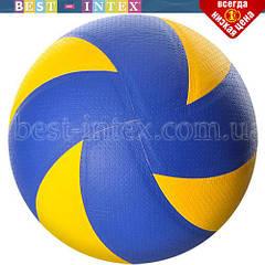 Мяч волейбольный MS 0162 облегчённый 260-280 грамм