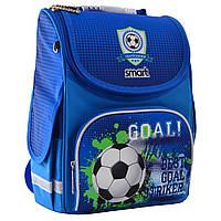 """Рюкзак шкільний каркасний ортопедичний для хлопчика PG-11 """"Goal"""", SMART"""
