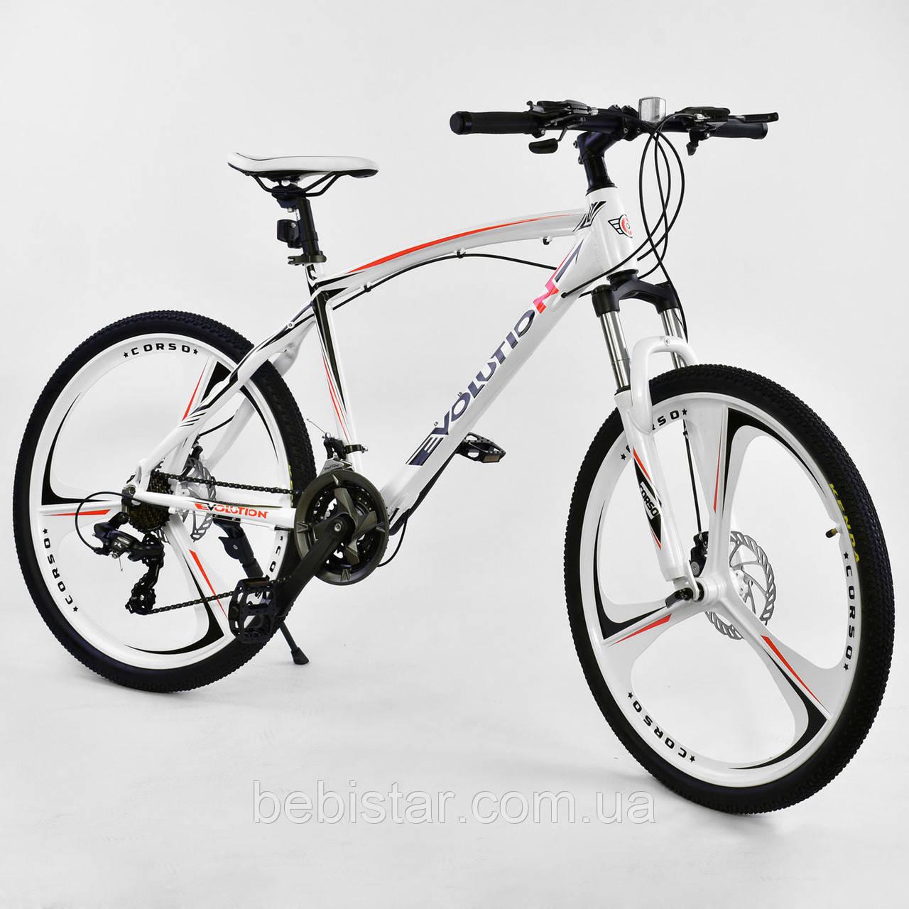 Спортивный велосипед белый CORSO EVOLUTION 26 дюймов 24 скорости алюминиевая рама 17дюймов