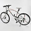 Спортивный велосипед белый CORSO EVOLUTION 26 дюймов 24 скорости алюминиевая рама 17дюймов, фото 2