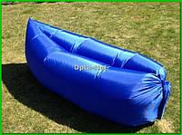 Надувной ламзак (Синий)