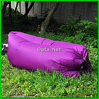 Надувной ламзак (Фиолетовый)