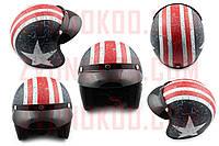 Шлем открытый   (с козырьком, size:M, бело-синий)   STAR