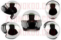 Шлем открытый   (size:XL, хром)   STAR