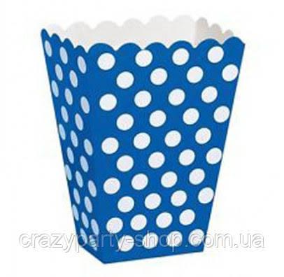Коробочка для попкорна и сладостей голубая в горошек