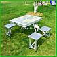 Туристический  раскладной стол + 4 места, фото 2