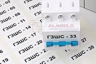 Наклейки для маркировки силовых автоматов в 3U для печати на лазерном принтере 18х52 мм