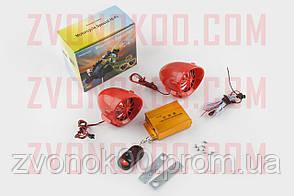 Аудиосистема   (3.5, красная, подсветка, сигн., МР3/FM/SD/USB, ПДУ, разъем ППДУ 3K)   BEST CHOICE(mod.2)