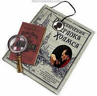 Приключения Шерлока Холмса. Артур Дойл