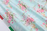 """Сатин ткань """"Кремово-розовые букеты с белым вензелем"""" на светло-бирюзовом, № 2265с, фото 3"""