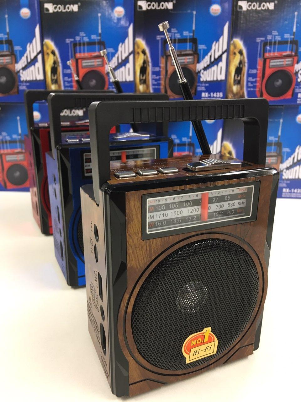 Радиоприемник GOLON RX 1435, аккумуляторный, портативный приемник, FM радио, MP3, c фонариком