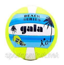 Волейбольный мяч Gala BYW шитый 3-слойный ПВХ