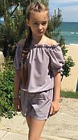 """Детский летний костюм для девочки """"Бонита"""" с шортами и блузкой (2 цвета)"""