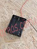 Касета під акумулятор 18650 3 відсіку (7-49), фото 2