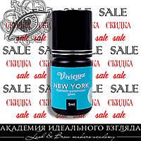 Клей для ресниц New York Vivienne