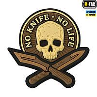 НАШИВКИ, КОКАРДЫ, ПОГОНЫНАШИВКИM-TAC НАШИВКА NO KNIFE - NO LIFE 3D ПВХ КОЙОТ M-Tac M-TAC НАШИВКА NO KNIFE - NO