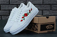 Кеды мужские белые стильные красивые Vans Old Skool Roses Ванс Олд Скул