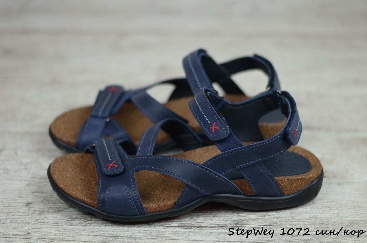 Мужские кожаные сандалии, босоножки StepWey (Реплика)  (Код: StepWey 1072 син/кор ) ► [40,41,42,43,44,45]
