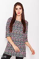 23c34432138172 Интернет-магазин женской одежды от производителя