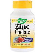 """Хелатный цинк Nature's Way """"Zinc Chelate"""" высокоусвояемый, 30 мг (100 капсул)"""