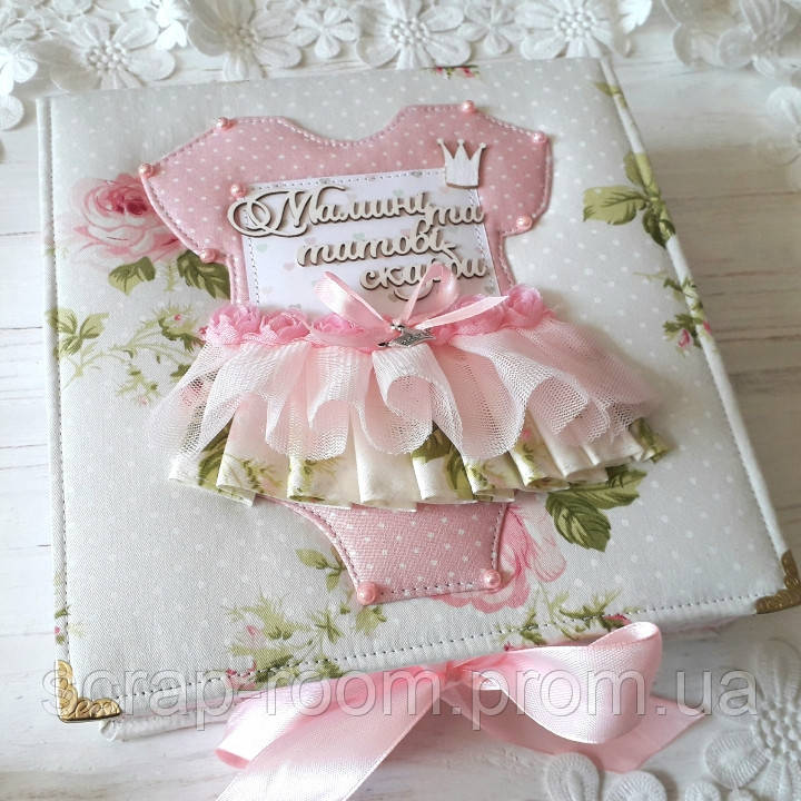 Мамины сокровища для девочки под заказ, мамина шкатулка, мамины и папины сокровища, 20*20 см
