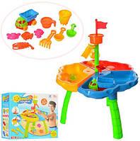 Дитячий столик пісочниця з аксесуарами