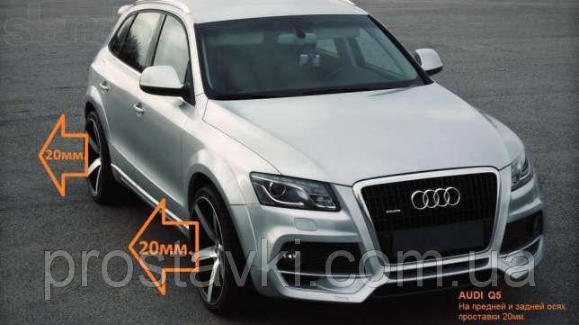 Колесные проставки Audi, VW, Skoda 5х112 30мм.