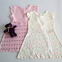 Платье для новорожденной девочки 0-18 мес хлопок Польша. Плаття для дічники немовлят