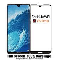 Защитное стекло 5D, 9H  Полной оклейки для Huawei Y5 2019, Захисне скло