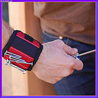 Магнитный браслет для инструментов со встроенными суперсильными магнитами