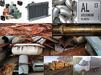 fdcea381055a0a Прием металлолома в Одессе. Сравнить цены, заказать услуги на ...