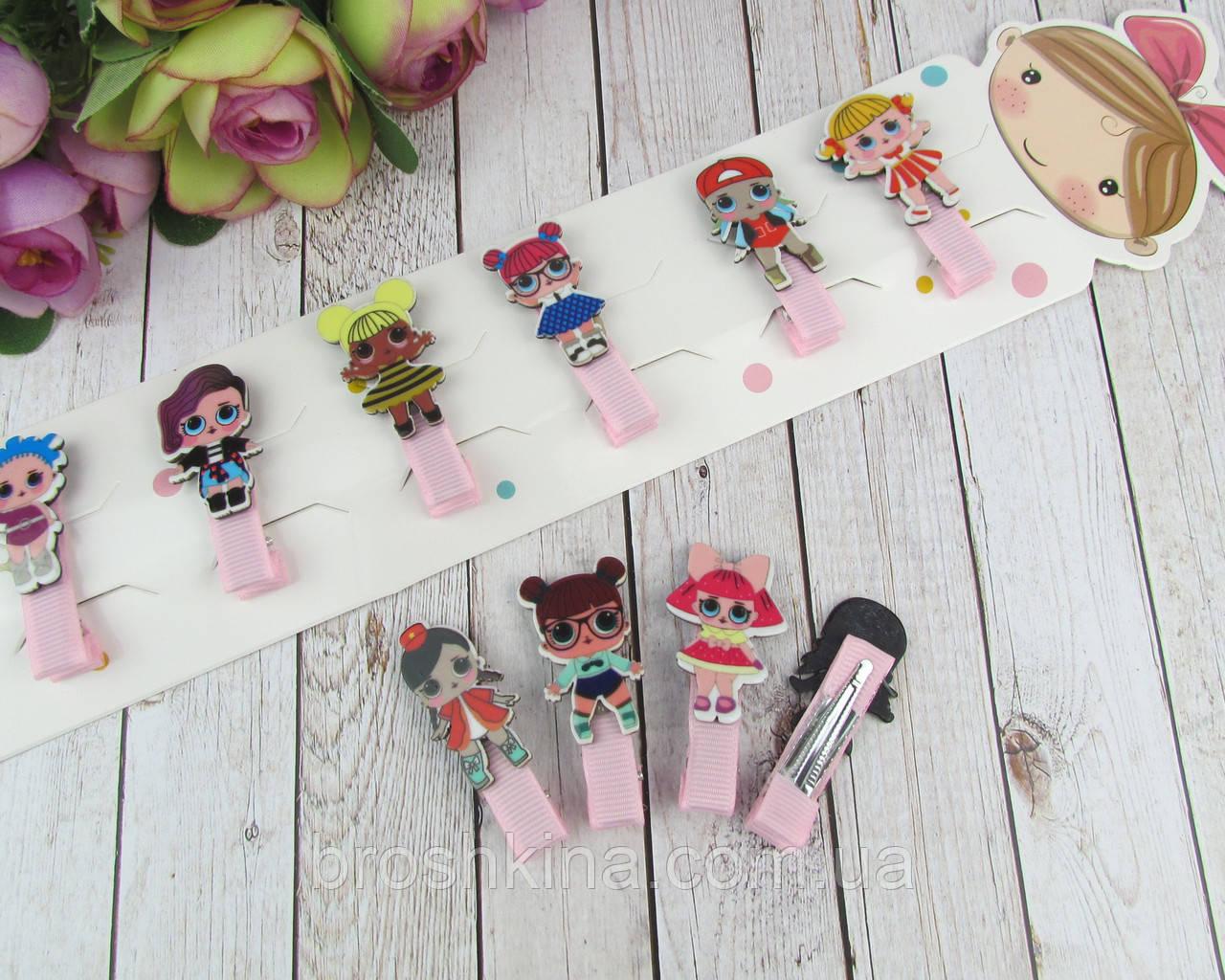 Детские заколки-уточки для волос куклы LOL 5 см микс 10 шт/уп.