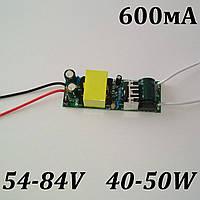 Драйвер для светодиодов 48 Вт, 600 мА, 54-84 В